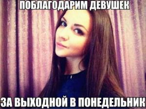 share.setitagila.ru/thumbs/6121481394144944_1394135954_0.jpg