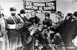 share.setitagila.ru/thumbs/621721%D1%841.jpg
