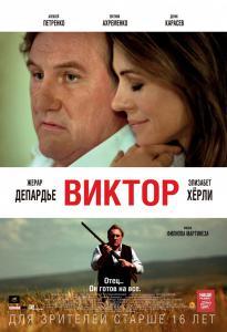 share.setitagila.ru/thumbs/6280293.jpg