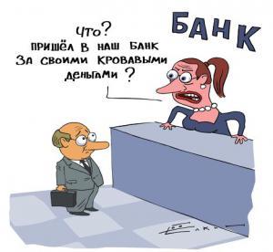 share.setitagila.ru/thumbs/629774%D1%841.jpg