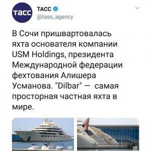 share.setitagila.ru/thumbs/63487%D1%841.jpg