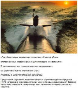 651242interesnye-o-podvodnyh-lodkah-0-00