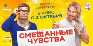 share.setitagila.ru/thumbs/660674.jpg