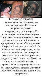 662580mir-ne-bez-dobryh-ludej-1-017.jpg