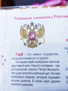 share.setitagila.ru/thumbs/721986%D1%841.jpg