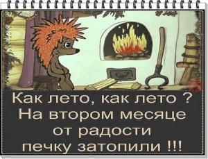 share.setitagila.ru/thumbs/740110%D1%841.jpg