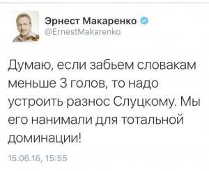 share.setitagila.ru/thumbs/740371%D1%841.jpg