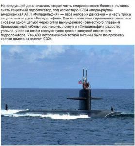 745966interesnye-o-podvodnyh-lodkah-0-01