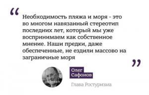 share.setitagila.ru/thumbs/776773%D1%841.png