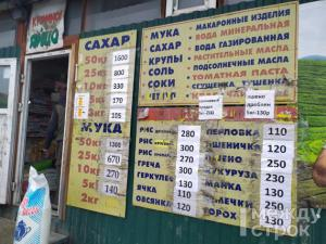share.setitagila.ru/thumbs/776843%D0%B91.jpg