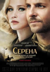 share.setitagila.ru/thumbs/81745516.jpg