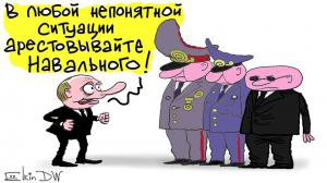share.setitagila.ru/thumbs/820164%D1%841.jpg