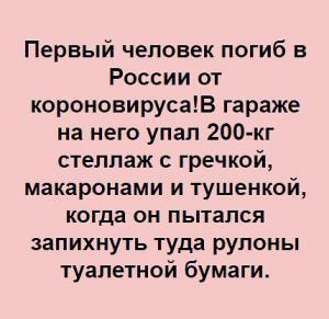 share.setitagila.ru/thumbs/84638%D0%B91.jpg