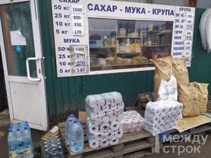 share.setitagila.ru/thumbs/854263%D0%B92.jpg
