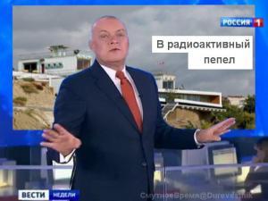 share.setitagila.ru/thumbs/873750%D1%841.jpg