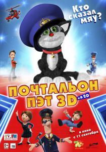share.setitagila.ru/thumbs/8812818.jpg