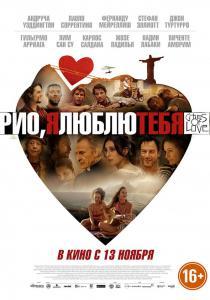 share.setitagila.ru/thumbs/9014378.jpg