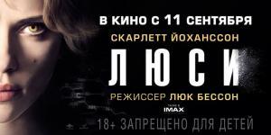 share.setitagila.ru/thumbs/9458845.jpg