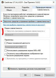 share.setitagila.ru/thumbs/947453%D0%A1%D0%BD%D0%B8%D0%BC%D0%BE%D0%BA.JPG