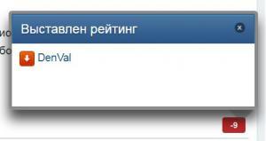 share.setitagila.ru/thumbs/955773%D1%841.jpg