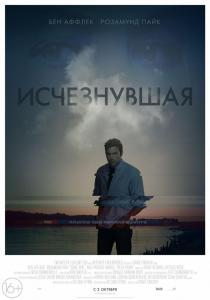 share.setitagila.ru/thumbs/9778182.jpg